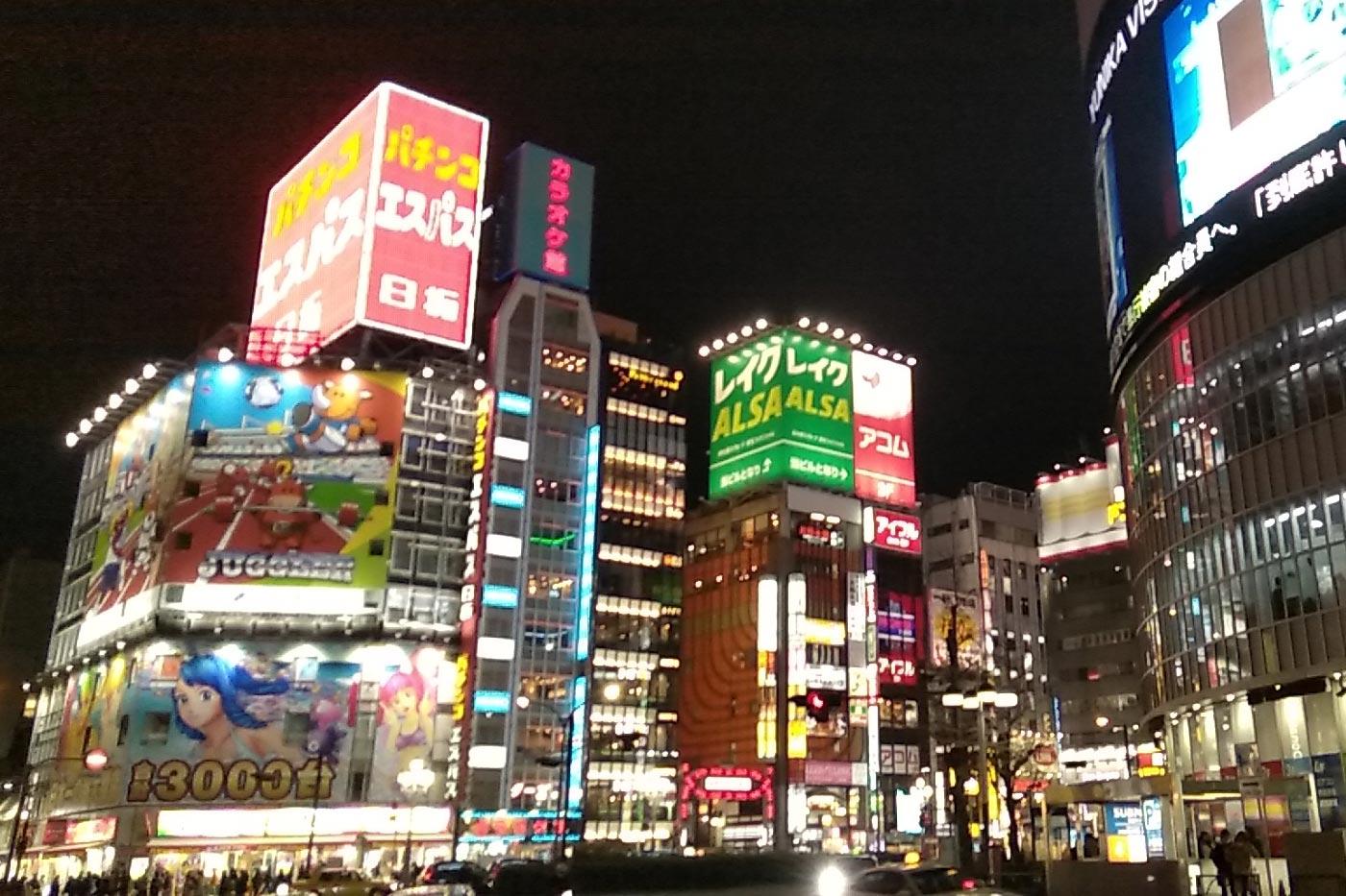 Reisebericht über Japan